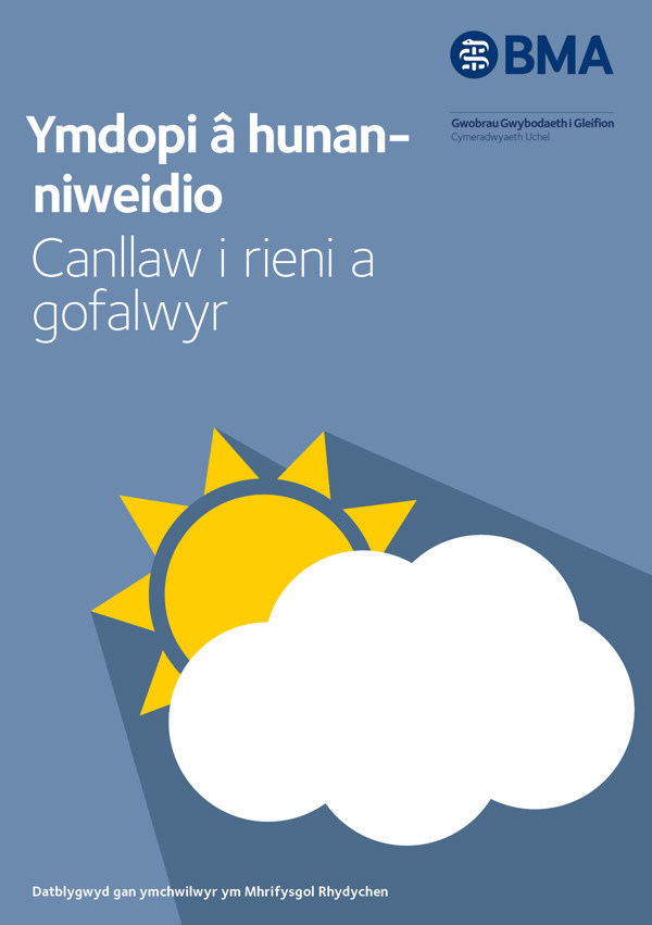 Coping With Self Harm Brochure CYMRAEG